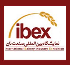 مجری نمایشگاه ایبکس باید برکنار شود / صنف با مجری جدید، نمایشگاه را برگزار کند